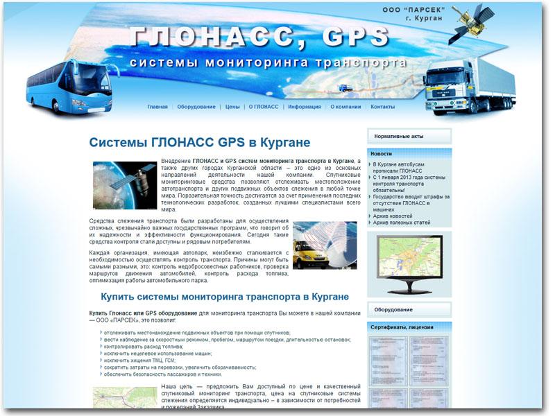korporativnyj_proekt_glonass1