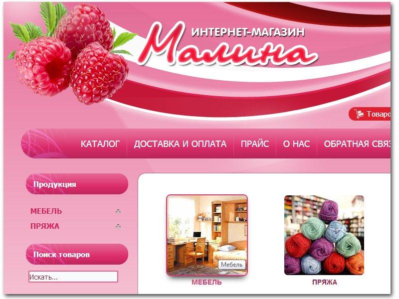 malina01