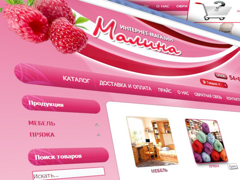 malina05