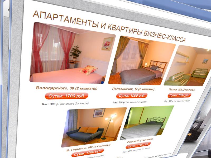 site2