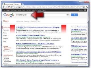 Анализ веб-ресурсов