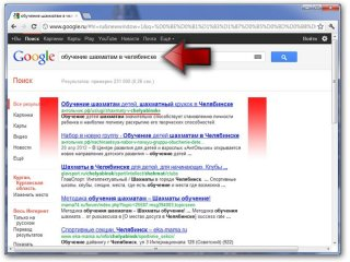 Поисковая SEO оптимизация web-ресурса