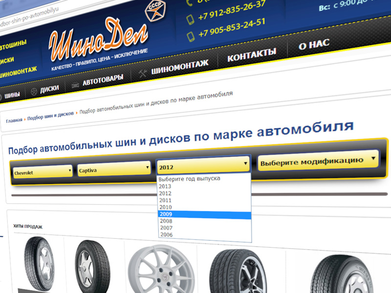 web-project-s5
