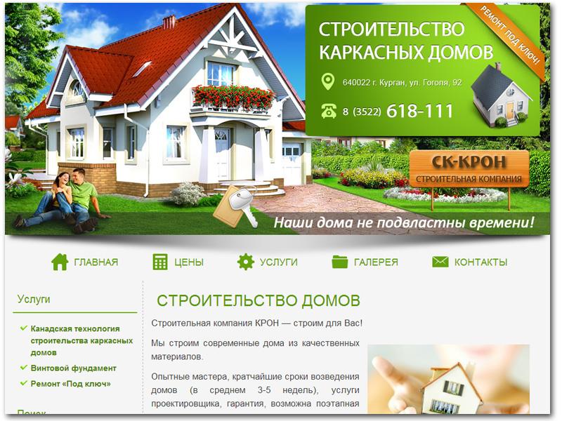 web-work1