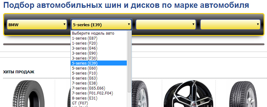 избранное подбор дисков по марке автомобиля подобрать диски сильнейших талантливых людей