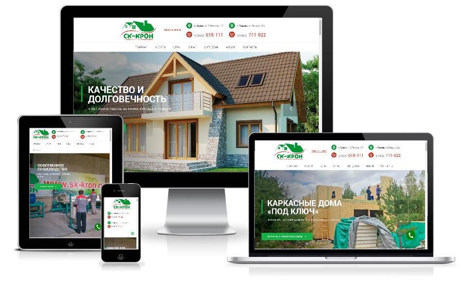 Сайт строительной тематики