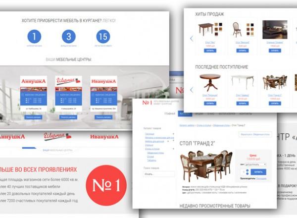 Современный дизайн сайта для магазина мебели
