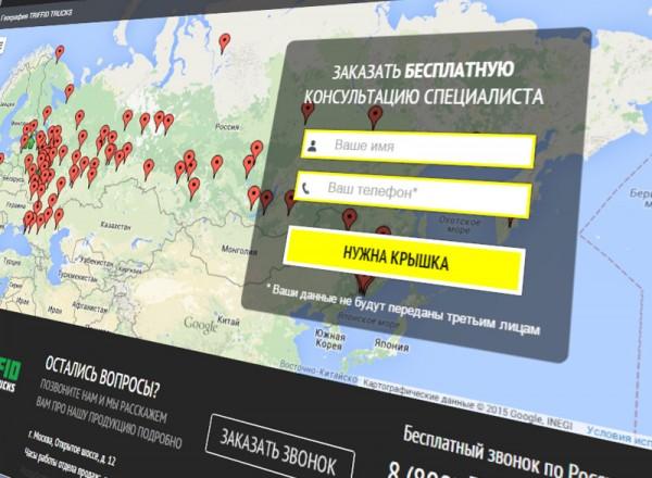Карта для посадочных страниц