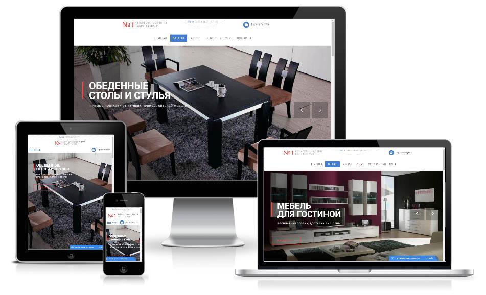 Разработка сайта для мебельного центра