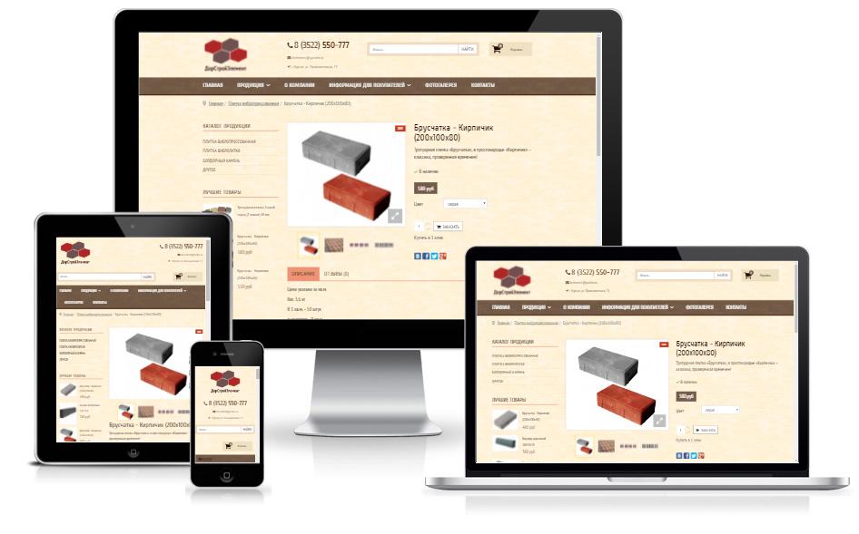 Скриншот сайта на разных устройствах