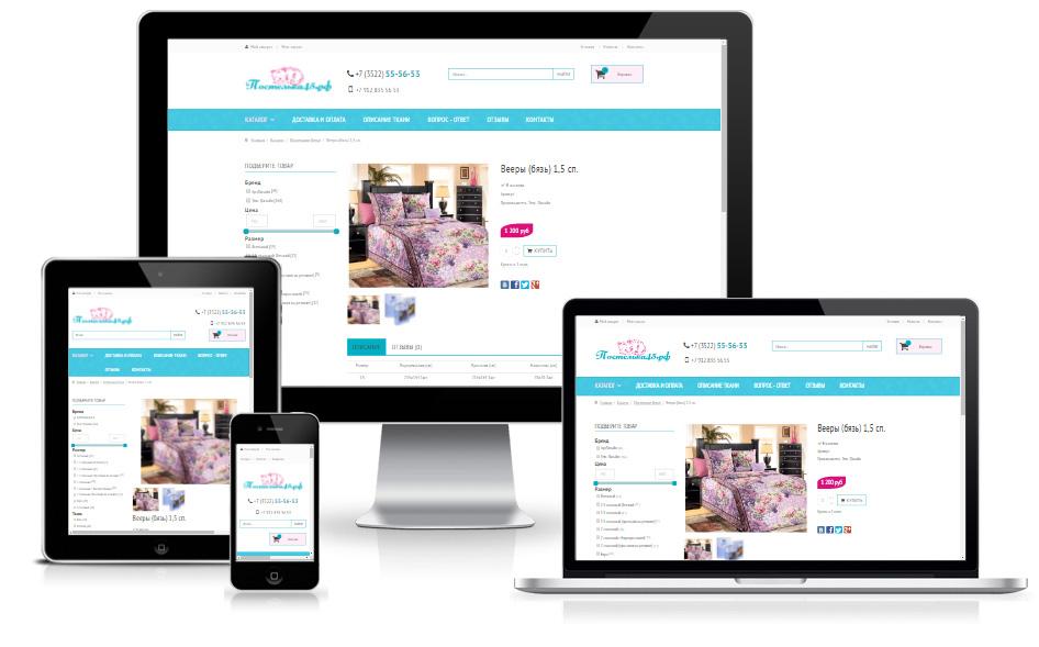 Скриншот интернет-магазина на различных устройствах