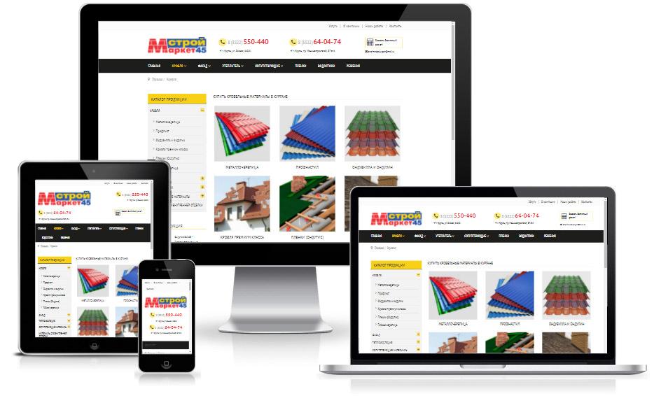 Сайт продажи строительных материалов