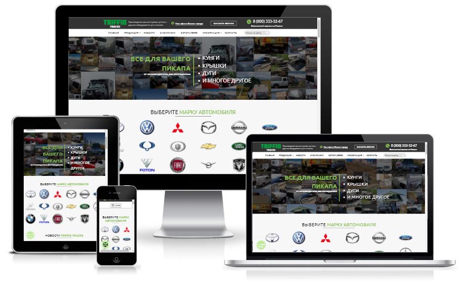 Современный сайт автомобильной тематики