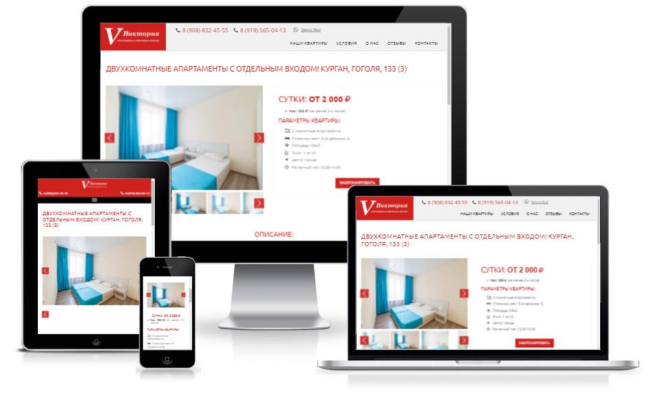 Пример веб-проекта посуточной аренды