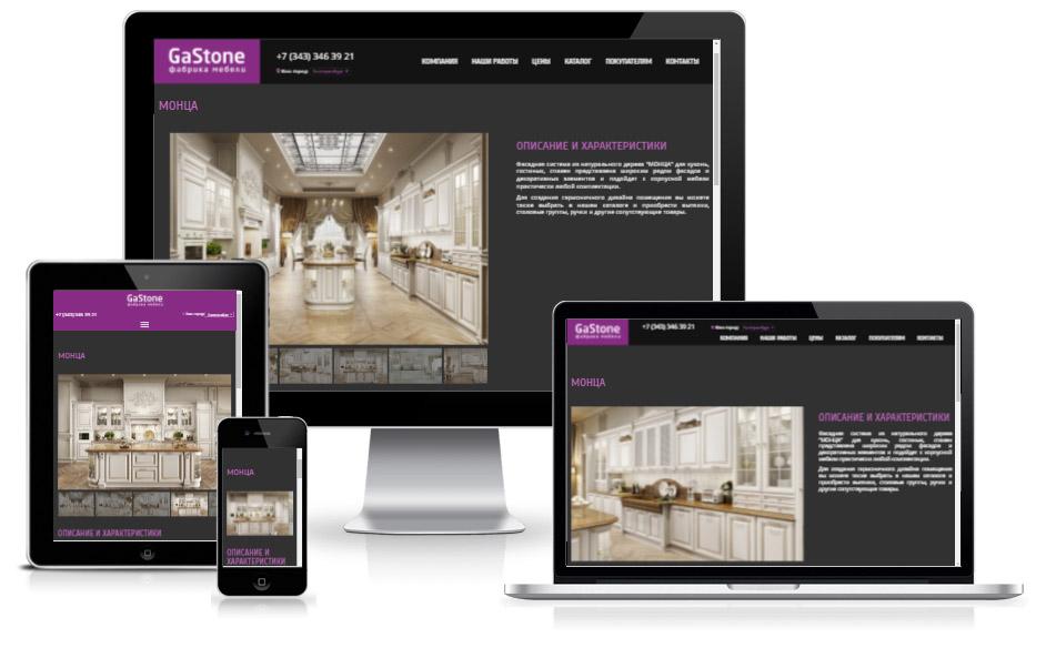 Пример мебельного сайта