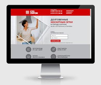 Изготовление и сопровождение сайтов поисковое продвижение размещение статей на тему ремонт и строительство