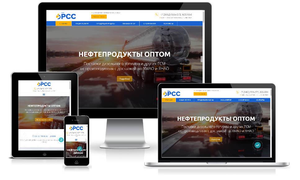 Разработка сайта по поставке дизельного топлива