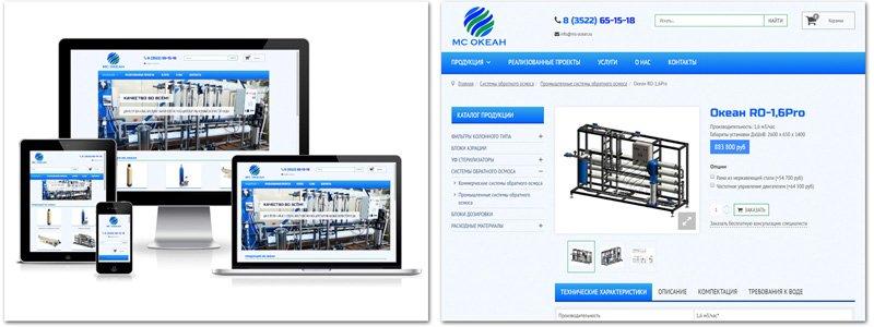 Корпоративный сайт MS-Ocean
